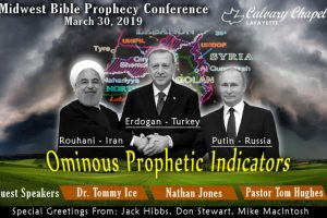 Midwest Bible Prophecy Conference Is March 30th!